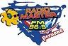 Radio Master 96.9 FM